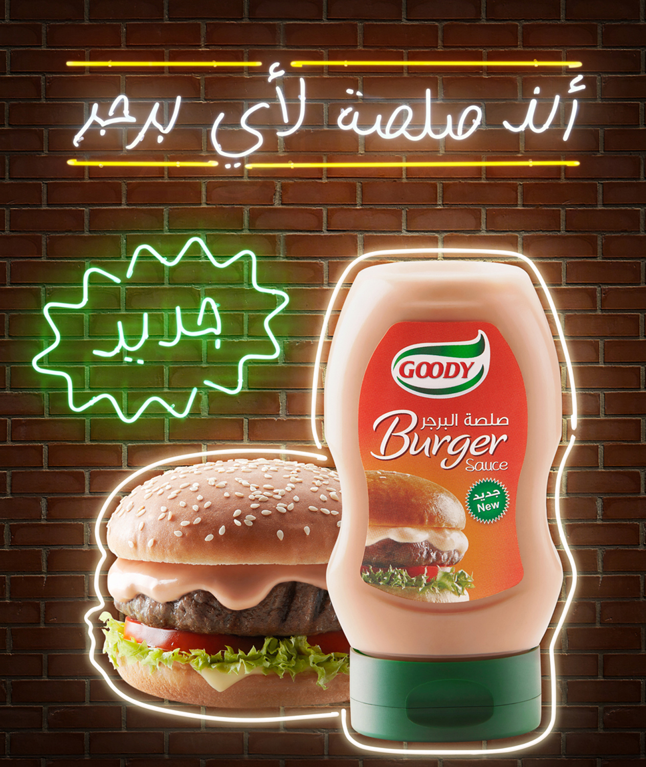 Goody launched Burger Sauce