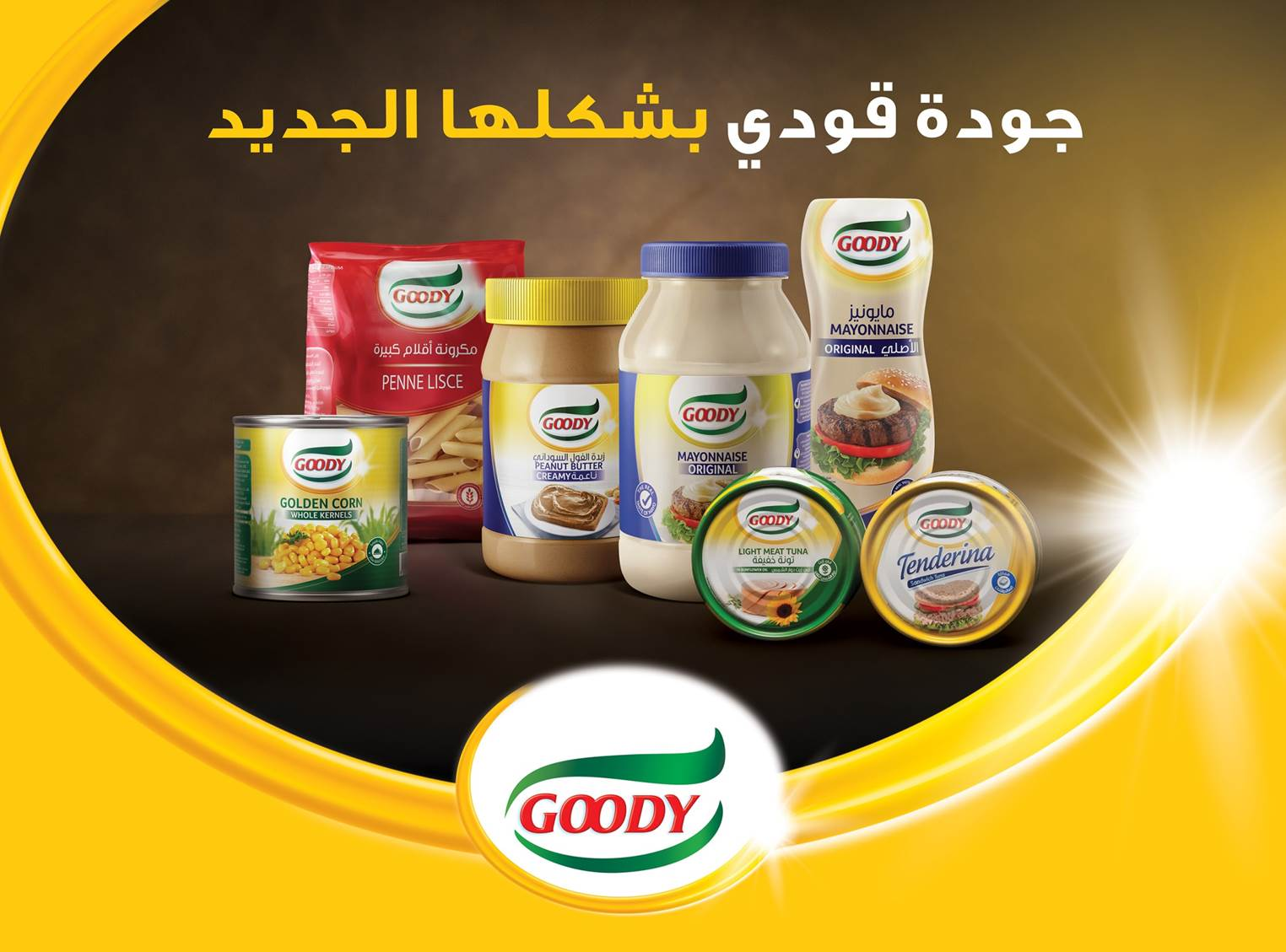 Goody Launches its New Brand Identity (Goody Circle of Amazement)